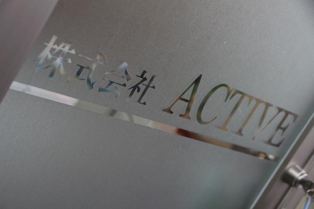 株式会社ACTIVE